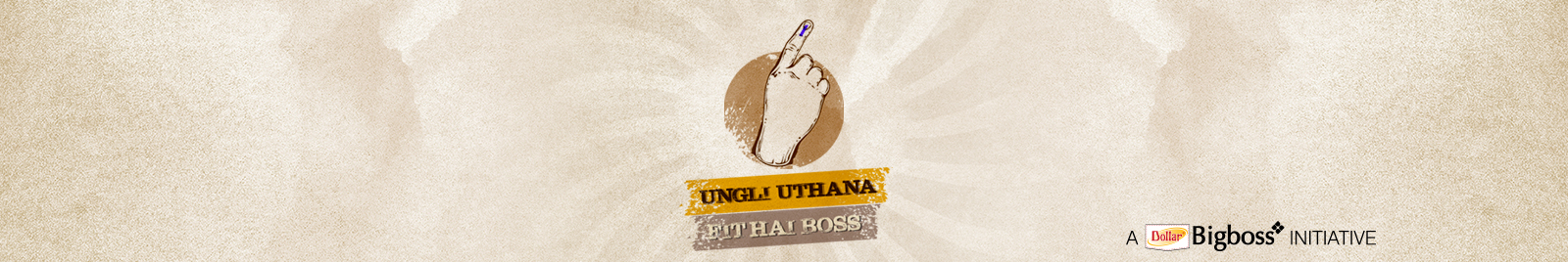 Ungli Uthana Fit Hai Boss