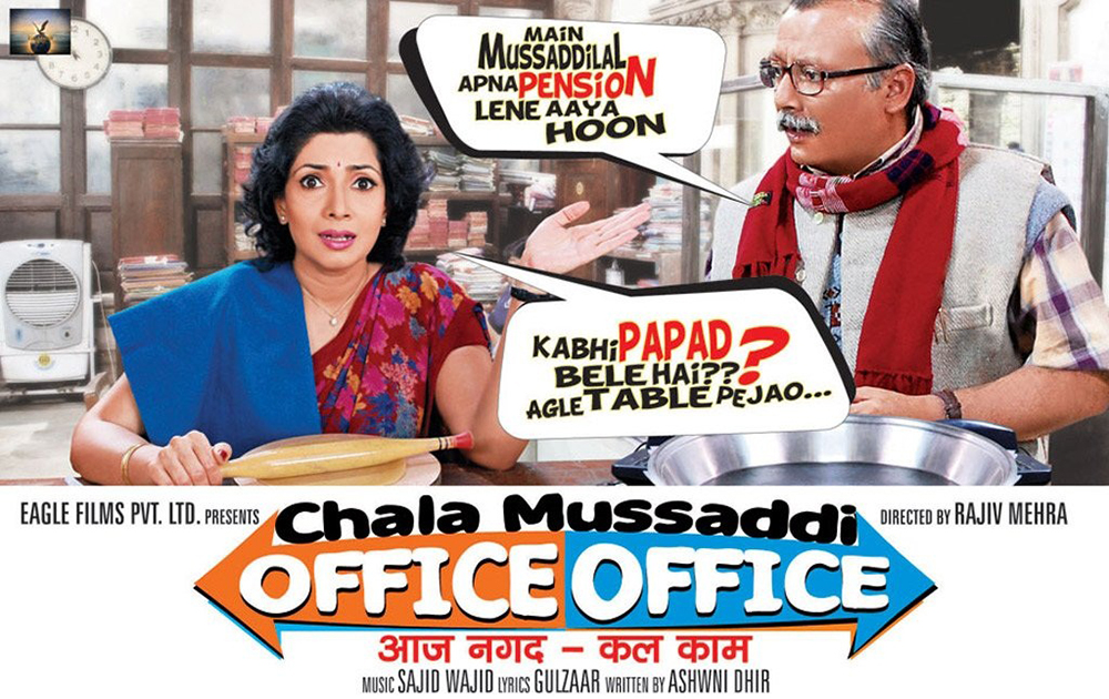 Office Office Hindi Serial