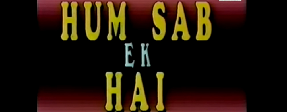 Hum Sab Ek Hain Hindi Serial