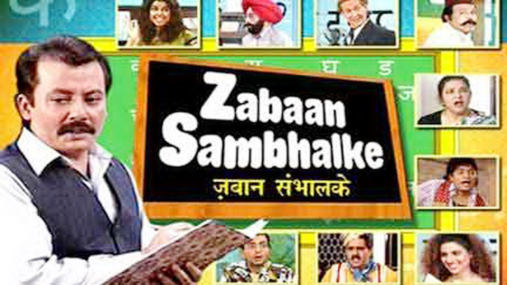 Zabaan Sambhalke Hindi Serial