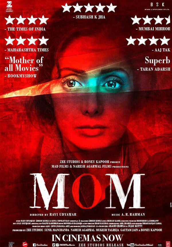 Movie Date with your Mom on Mother's Day!